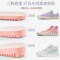 内增高鞋垫男女隐形吸汗透气运动鞋舒适增高垫全垫增高3-5cm