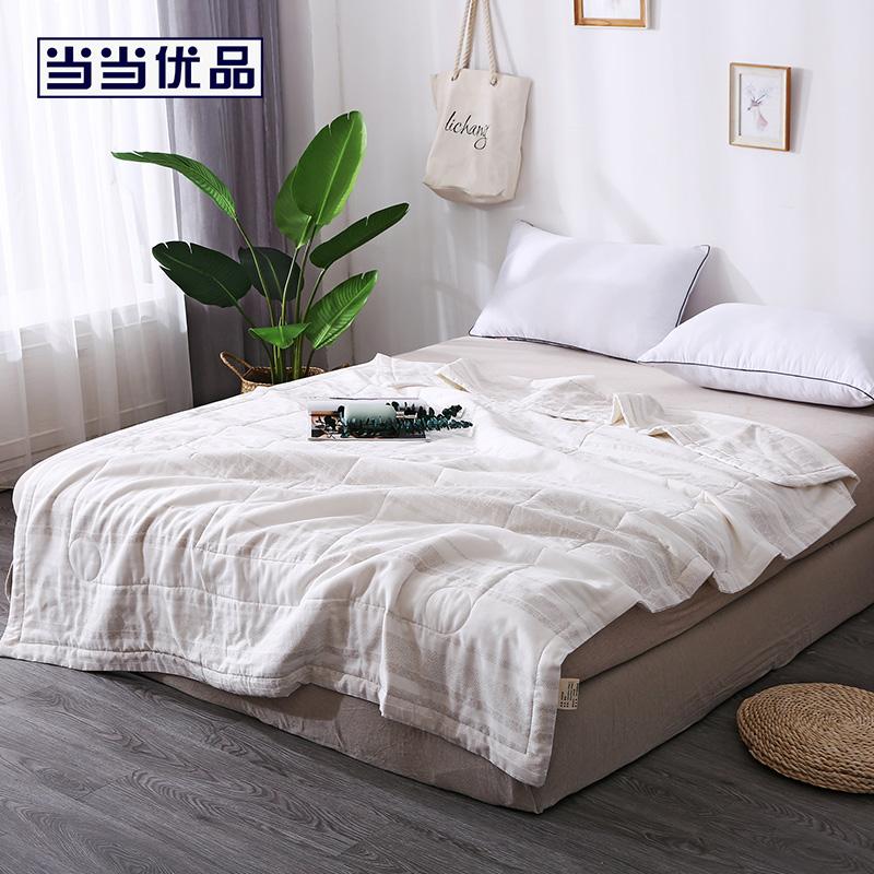 当当优品棉花单人夏被 全棉双层纱新疆棉花空调被150x200cm 玉石源(驼)
