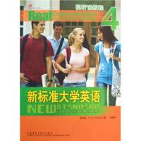 【正版二手书9成新左右】新标准大学英语:视听说教程4( [英] 格林诺(Simon Greenall) 外语教学与研究