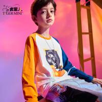 【专区任选3件99元】小虎宝儿男童长袖T恤2021春装新款儿童中大童洋气纯棉上衣