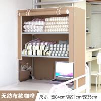 简易大学生柜上寝室床上布衣柜收纳架整理柜子铺下铺宿舍神器床头