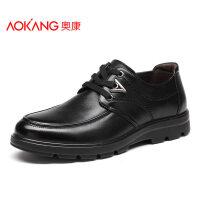 奥康男鞋春秋季单鞋男士商务休闲鞋系带真皮皮鞋男