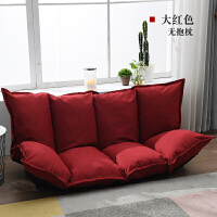 懒人沙发榻榻米叠沙发小户型阳台卧室小沙发可爱网红款单人沙发