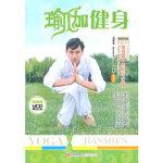 【旧书二手书9成新】瑜伽健身(特别赠送VCD) 吕翠英,Ambesh Tyagi 9787543671911 青岛出版