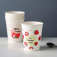 彩色纸杯豆浆杯一次性杯子水杯家用结婚喝水可乐果汁饮料杯