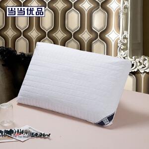 荞麦枕 可拆卸全荞麦枕芯枕头 48*74cm