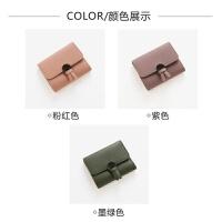 女士钱包韩版时尚简约短款多卡位零钱包