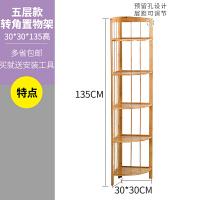 楠竹角落置物架多层转角架浴室角架客厅墙角墙壁三角置物架