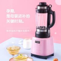 九阳破壁机L13Y91家用小型加热全自动辅食豆浆免滤榨汁料理机新款