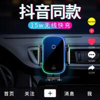 BASEUS/倍思 ��d�o�充�器�t外感��iPhone11手�C支架汽�全自�舆m用于�A�樘O果�品二合一中控吸�P式出�L口