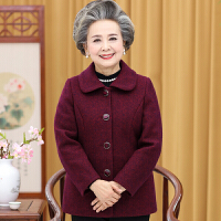 新年特惠中老年人女装冬装毛呢子外套新款妈妈褂子秋装60岁老人衣服奶奶70