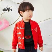 【2件3折价:161.7元】马拉丁童装男小童外套春装2020年新款休闲百搭夹克儿童外套
