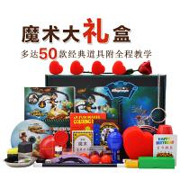 魔�g道具套�b大�Y盒 �和�益智玩具月光��盒表演�日�和���Y物�Y品