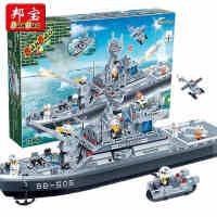 邦宝海军8413两栖登陆舰艇轮船男孩儿童拼装拼插军事积木玩具模型
