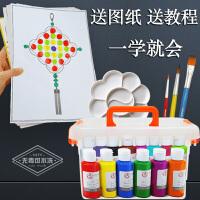 儿童手指画颜料无毒可水洗幼儿园涂鸦画册宝宝点画画可洗水彩染料