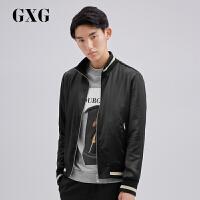 【GXG&大牌日 2.5折到手价:219.75】GXG男装 秋季男士时尚休闲潮流黑色棒球领夹克外套男#17312132
