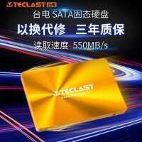 台电 256g SATA3.0 笔记本台式机一体机SSD固态硬盘256GB 2.5寸