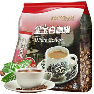 马来西亚进口 金宝 Campbell's 白咖啡(咖啡+奶精)375g