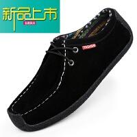 新品上市大码休闲豆豆男鞋45加肥46加宽47加绒48加大号棉鞋49皮鞋冬季 黑色 单鞋