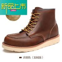 新品上市马丁靴男中帮靴子男士复古百搭短靴冬季英伦风工装靴高帮潮流男鞋