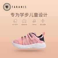 TARANIS 泰兰尼斯宝宝运动鞋1-3-5小童时尚休闲鞋男女小童软底休闲运动鞋