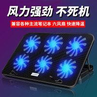 笔记本电脑散热器水冷电脑风扇支架底座手提游戏本静音降温15.6寸