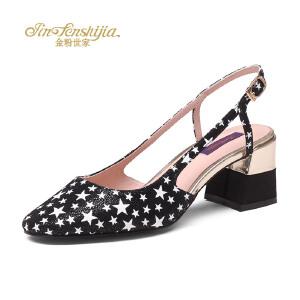 红蜻蜓旗下品牌 金粉世家女鞋秋冬皮鞋鞋子女高跟鞋JGB7022