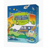 6册儿童创意美术360个儿童创意思维百科活动书贴纸游戏宇宙恐龙圣诞节专注力创造力注意力观察力记忆力动手数学逻辑能力训练