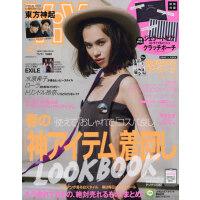 [现货]空运日版 ViVi 2015年 5月号 女性时尚杂志 含附录