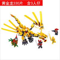 儿童益智拼装积木玩具男孩组装兼容乐高幻影忍者6飞龙7-8-10-12岁