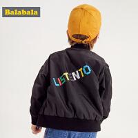 巴拉巴拉儿童外套男童春季新款童装宝宝连帽保暖时尚上衣韩版