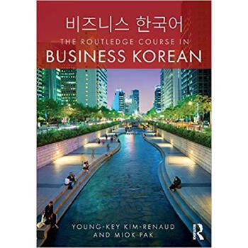 【预订】The Routledge Course in Business Korean 9781138291393 美国库房发货,通常付款后3-5周到货!