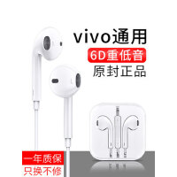 【原装正品】冠格耳机适用vivo通用x9x21vivox23vivox20x7x6plus男女vivoy67 66y8