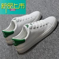 新品上市小白鞋男19新款百搭学生韩版板鞋男休闲鞋皮面帆布鞋男