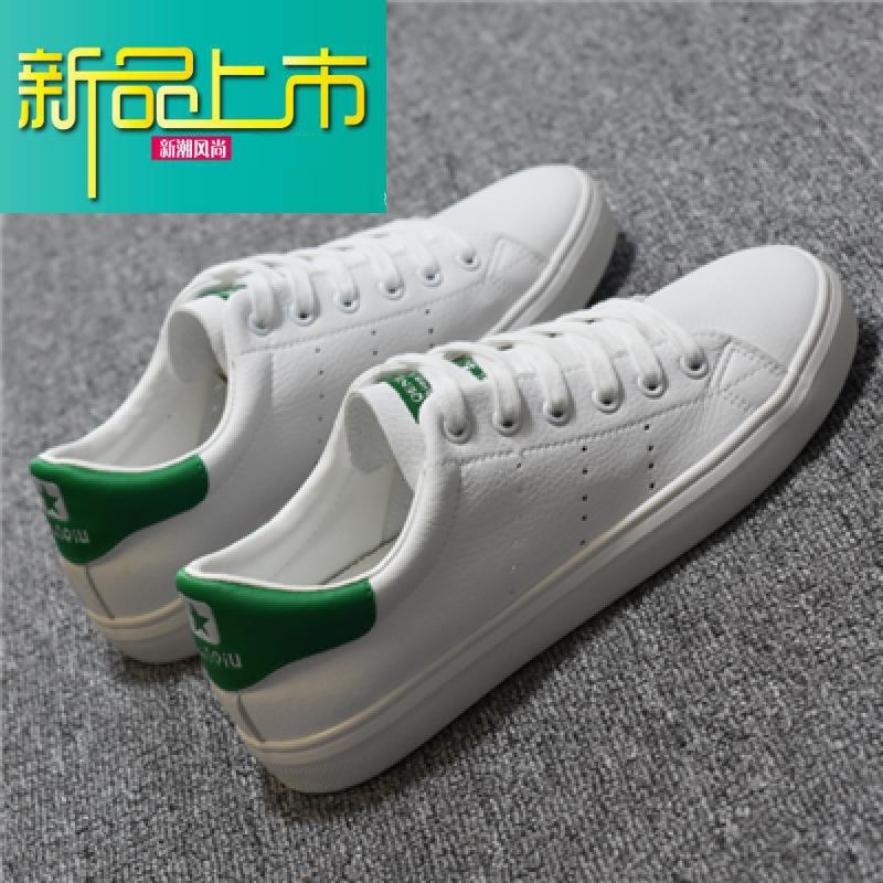 新品上市小白鞋男19新款百搭学生韩版板鞋男休闲鞋皮面帆布鞋男   新品上市,1件9.5折,2件9折