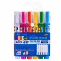 中柏SW052彩绘笔 儿童可加墨水性笔 可擦记号笔 水性绘画笔 6色