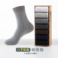 袜子男秋冬中筒袜吸汗男士棉袜秋季运动中长袜春秋款男袜黑色