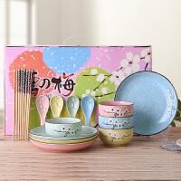 日式家用陶瓷创意碗盘碗碟套装礼品餐具礼盒装套碗套装组合