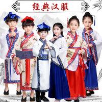 小学幼儿男女三字经弟子规诵读汉服儿童女国学服装古装书童演出服
