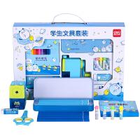 得力(deli) 9677 萌趣1-3年级学生学习用品文具套装礼盒/大礼包 7件套 蓝色 当当自营