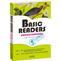 Basic Readers (5) 天津人民出版社