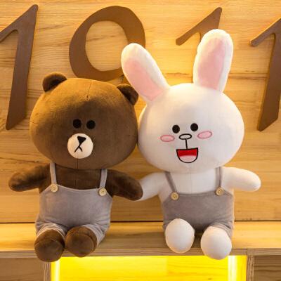 布朗熊公仔可妮兔毛绒玩具情侣一对泰迪熊抱抱熊布娃娃女生日礼物 背带款 熊+兔 1.1米【买一对送公仔】