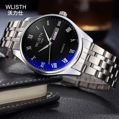 沃力仕情侣手表双日历石英表时尚蓝光手表 男女士腕表
