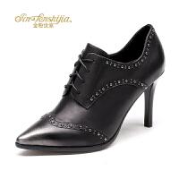 红蜻蜓旗下金粉世家女鞋秋冬休闲鞋鞋子女高跟鞋JGB1033