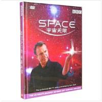 正版 BBC纪录片 宇宙无限 D9高清 2DVD 视频 光盘 软件