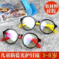 儿童专用防蓝光眼镜护目镜圆形防辐射男童电脑保护眼睛女平光镜