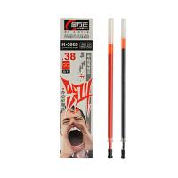 金万年5069中性笔芯 0.38MM细替芯 针管水笔芯 针管笔芯 20支/盒