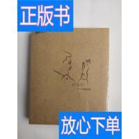 [二手旧书9成新]团队成城_中粮人管理文集 内与外_宁高宁管理文?