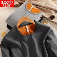 红豆保暖内衣女士双层全贴加厚黄金甲保暖套装