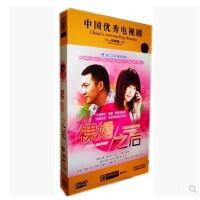 【原装正版】电视剧 裸婚之后 高清珍藏11DVD王阳 张佳宁 倪大红